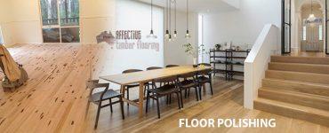 Floor Polishing Myths